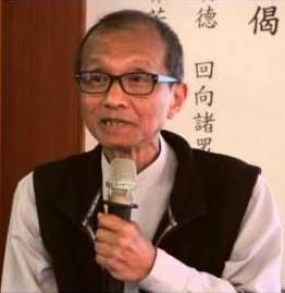 杜正民 教授